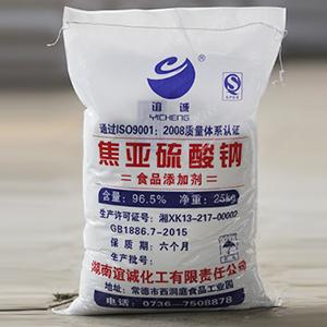 重庆焦亚硫酸钠